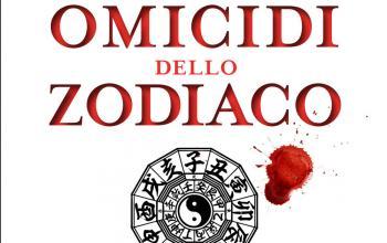 """Giunti Editore presenta """"Il caso degli omicidi dello zodiaco"""""""