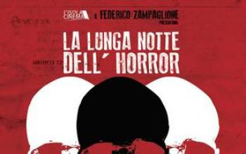 27 agosto 2013 - La Lunga Notte Dell'horror all'Isola del Cinema di Roma