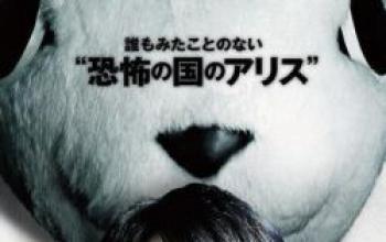 Rabbit Horror 3D, il nuovo film di Takashi Shimizu