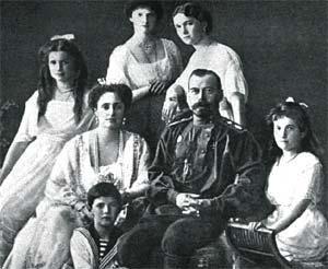 I Romanov