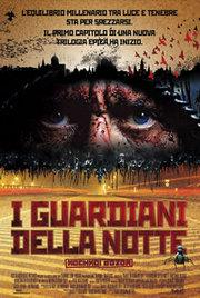 Night watch- I guardiani della notte