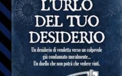 """Delos Digital presenta """"L'urlo del tuo desiderio"""""""
