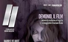"""Horror Magazine presenta """"H"""" l'almanacco del sovrannaturale e il Premio Letterario Algernon Blackwood"""