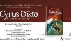 Presentazione Cyrus Dikto a Roma