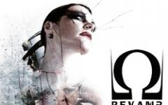 Revamp e Cellobassmetal, supporter d'eccezione per la Autunnonero Halloween Gothic Fest 2010