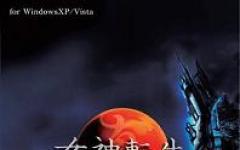Shin Megami Tensei: Imagine apre le porte