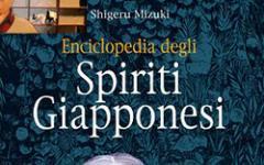 In arrivo l'Enciclopedia Degli Spiriti Giapponesi