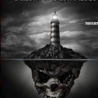 Horror Story presenta: Il faro di Filippo Semplici