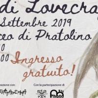Il richiamo di Lovecraft: Vaglia rende omaggio al solitario di Providence