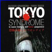 Tokyo Syndrome, le nuove frontiere dell'horror giapponese